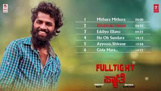 Full Tight Pyathe Songs Jukebox SLG Puttanna Surya Beeradra Manasa Gowda Renju & Sajiv S