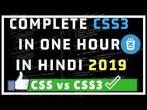 Learn Complete CSS3 In One Video In HINDI 2019