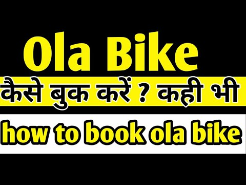 How to Book Ola Bike in Delhi Jaipur Hyderabad Banglore