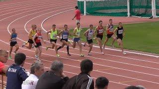 В Казани стартовал Чемпионат России по легкой атлетике