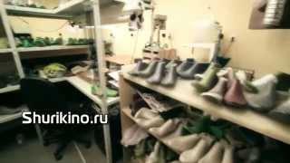 Видеосъемка видеомонтаж сюжета о производстве обуви колодки(http://shurikino.ru/video_corporative.html Создание съемка сюжетов для корпоративных презентационных фильмов Проведение..., 2014-04-15T08:45:45.000Z)