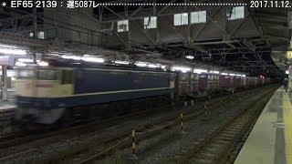 EF65 2139〔5〕夜行列車の面影を漂わせ・・・           巛巛