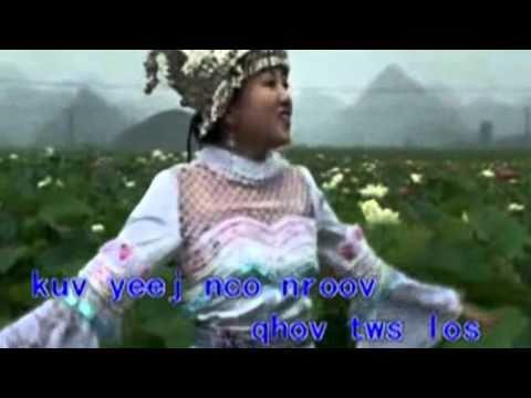 王丽我家在中国 Li Wang: Tsev Nyob Roob Kuj (WideScreen) H
