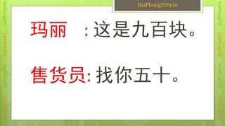 Phim   HaiPhongVIP Học tiếng Trung Bài 22 phan 1   HaiPhongVIP Hoc tieng Trung Bai 22 phan 1