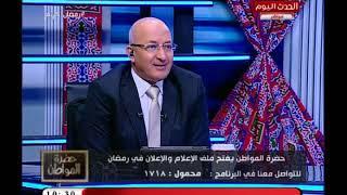 الإعلامي سيد علي وهجوم ناري علي محمد رمضان بسبب فيديوهات ثراءه الفاحش
