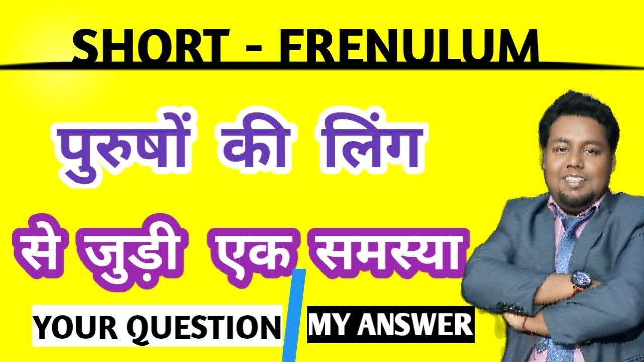 Short frenulum Homeopathic treatment/frenulum breve/Your