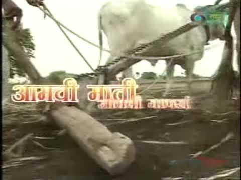 Amachi Mati Amachi Mansa Title song