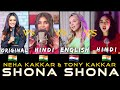 SHONA SHONA NEHA KAKKAR TONY KAKKARWHO SANG IT BETTERWVIB HINDI V/S ENGLISH VERSION