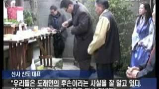 飛鳥戸神社 昆伎王 韓国風祭祀 아스카베 신사 곤지왕 한국식 제사 (연합)