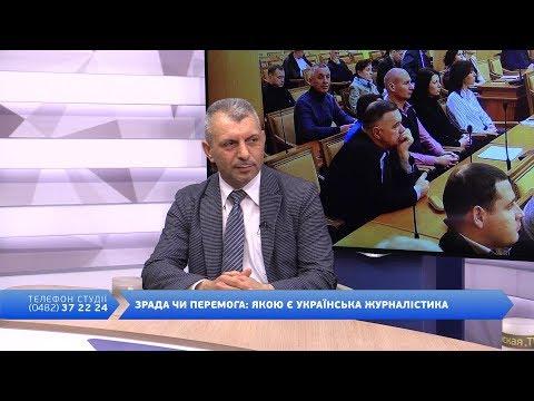 DumskayaTV: День на Думській. Юрій Бідлзіля, 14.01.2019