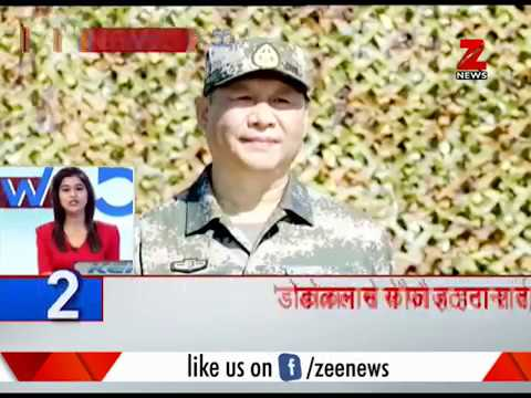 News 50: China threatens India for war   चीन ने भारत को युद्ध की धमकी दी