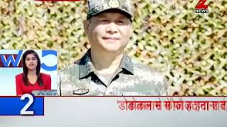 News 50: China threatens India for war | चीन ने भारत को युद्ध की धमकी दी