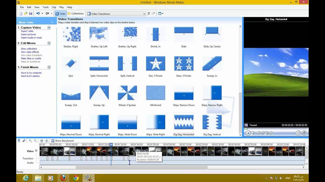 تحميل برنامج تركيب الصور على الصوت