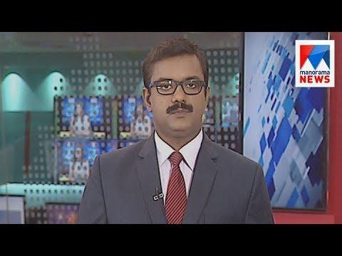 പത്തു മണി വാർത്ത | 10 A M News | News Anchor - Priji Joseph | October 14, 2017 | Manorama News
