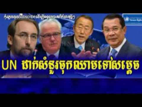 Cambodia News Today RFI Radio France International Khmer Night Monday 08/14/2017