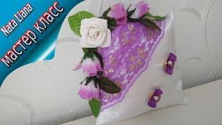 Свадебная подушка для обручальных колец своими руками./ PILLOW FOR WEDDING RINGS