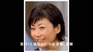 人気劇団「ナイロン100℃」の看板女優の1人、峯村リエ(52)がNH...