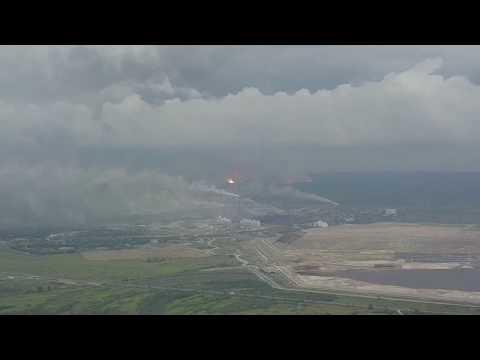 Взрыв Ачинск полное видео с воздуха