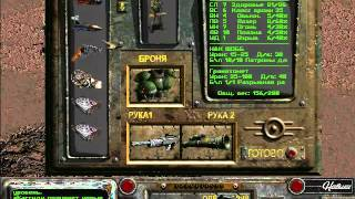 Fallout 2 Прохождение 014 Убежище 15 Часть 1