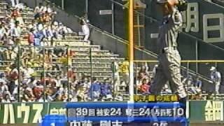 帝京 敦賀気比 白木隆之 内藤剛志 高校野球.