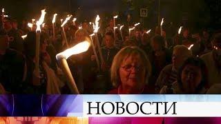 Встолице Венгрии прошел массовый митинг упосольства Украины