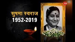 Political reactions on demise of Former FM Sushma Swaraj