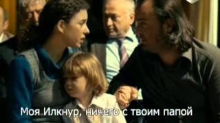 Карадай 36 серия (85). Русские субтитры