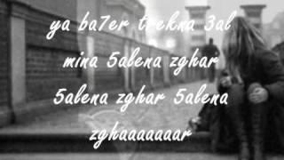 تعب المشوار - Te3eb el Meshwar