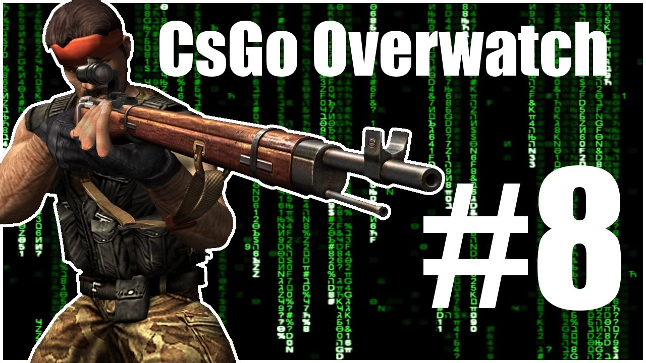 CS:GO | GosuGamers