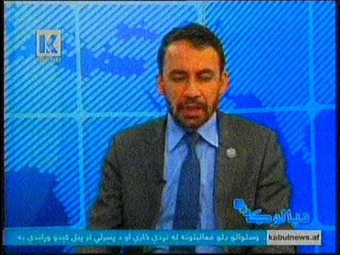 najib danish tv kabul news