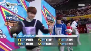 160210 아육대 방탄소년단BTS 정국Jung Kook 60m cut 계주컷 @ 2016 ISAC