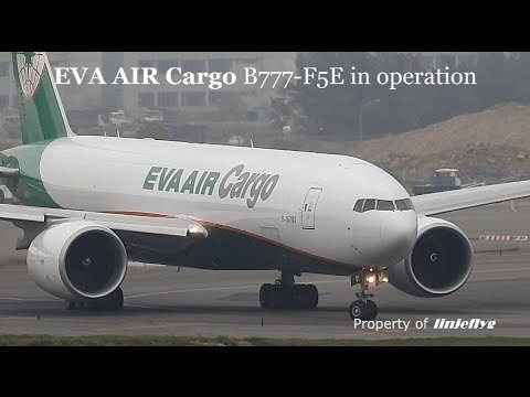 B-16781 of EVA AIR Cargo長榮航空  in operation