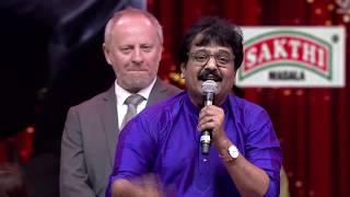 Vivek speech - Ilaiyaraaja 75