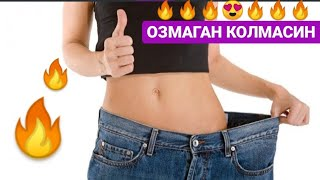 5 КУНДА КАНДАЙ ОЗИШ КОРИН БЕЛ СОН Tek Egzersiz Ekipmansiz Zayıflama Squat Girl ПОХУДЕНИЕ БЕЗ ДИЕТ