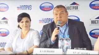II Всероссийский Форум «Энергоэффективная Россия» 2016