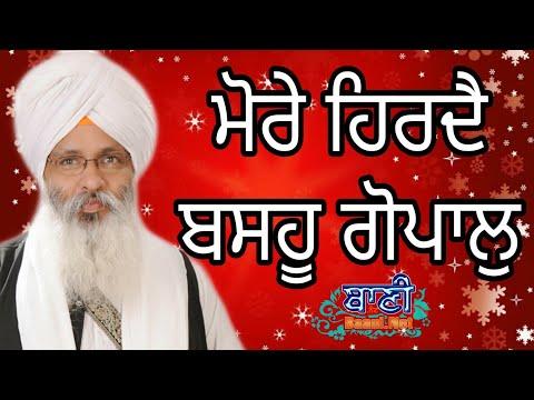 D-Live-Bhai-Guriqbal-Singh-Ji-Bibi-Kaulan-Ji-From-Amritsar-Punjab-03-August-2020