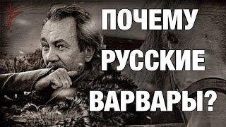 видео Какой русский человек не любит баню?