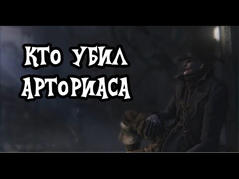 Секрет: Прохождение Doom 3 — Игры