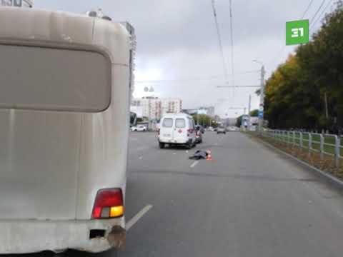 Авария на Комсомольском проспекте в Челябинске