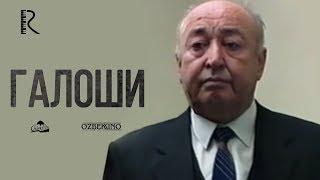 Галоши | Калиш (узбекфильм на русском языке) 2002