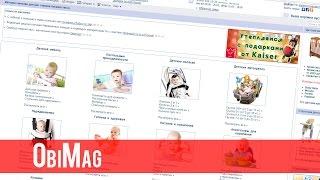 Акушерство - обзор интернет магазина детских товаров Акушерство(ВОЗВРАЩАЙТЕ ДЕНЬГИ ЗА ПОКУПКИ на Акушерство http://goo.gl/EX7Z64 КэшБэк LetyShops Регистрируйтесь сейчас и получите..., 2014-12-06T14:57:13.000Z)