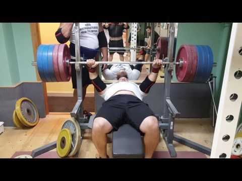 Raiko Borissov 240 kg raw Bench Press