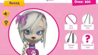 Мультик игра Барбоскины: Модный макияж Розы (Fashion makeup Roses)