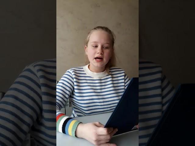 Сукова Алина читает произведение «Бледнеет ночь» (Бунин Иван Алексеевич)