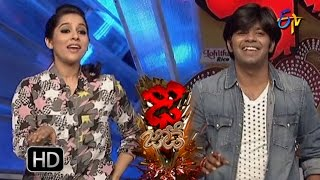 Gambar cover Funny Task – Dhee Jodi - 24th August  2016 – ETV Telugu