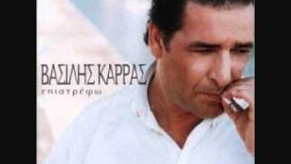 Vasilis Karras - To Diamerisma