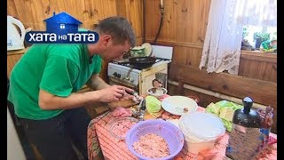 Семья Коваленко – Хата на тата