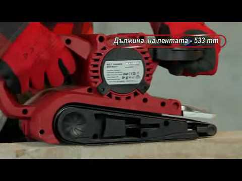 Raider Power Tools Rdp Bs07 Youtube