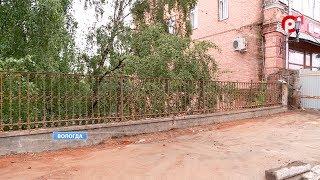 О ремонтах Красного и Каменного мостов в Вологде