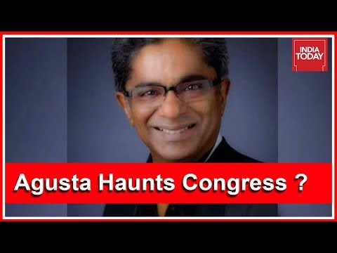 Rajiv Saxena To Turn Approver In AgustaWestland Scam : Will Congress Link Tumble Out? Mp3